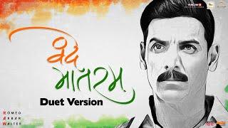 Gambar cover Vande Mataram | Duet Version | Sonu Nigam | Ekta Kapoor | RAW | John A | Mouni R | Jackie S