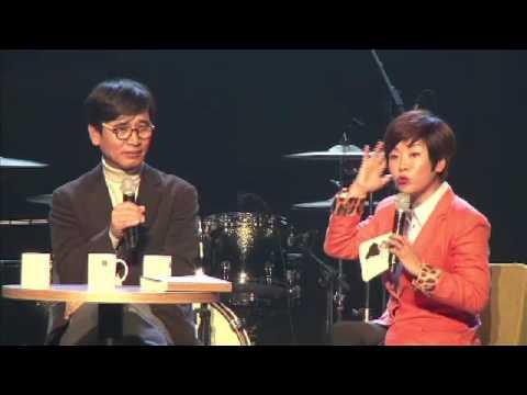 [나의한국현대사] 유시민 현대사 콘서트 2부