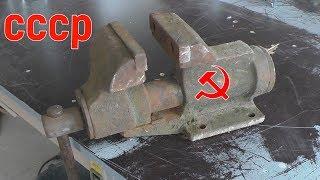 Реставрация тисков купленых на чермете Rusty  Vise Restoration