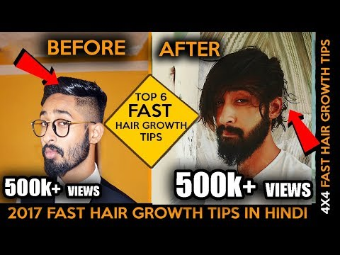2017 Top 6 Fast Hair Growth tips in hindi | Homemade Method | Faster  Hair growth tips