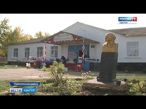 В ст.  Дагестанской отметили юбилей школы