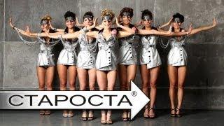 LADIES - Go-Go Dance Юлии Кузьминой | Танцовщицы Go-Go