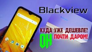 Встречайте Blackview A60. ДЕШЕВЛЕ и ЛУЧШЕ НЕ НАЙТИ!🔥4080 mAh/6,1 дюйма - 3500руб