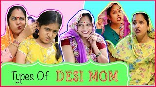 Types Of DESI MOM | ShrutiArjunAnand