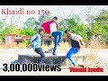 Ammadu Lets Do Kummudu | Khaidi No 150 | Chiranjeevi, kajal, Dsp | Dance cover by VAMSHI KONDLA