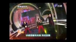 2014-01-11 超級接班人2 超快感 - 不要亂說 (張惠妹)