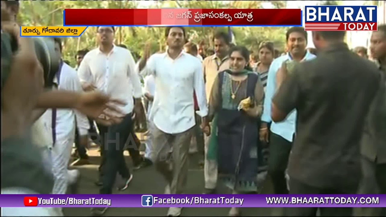 ap-news-chandrababu-vs-polavaram-jagan-mohan-reddy