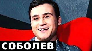 Лучшее интервью: Николай Соболев