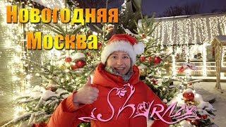 Christmas in Moscow (Eng subs). Новогодняя Москва