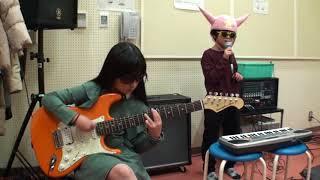 2年生&4年生の小学生バンド「トナカイ」のカバー第2弾! 伝説的ロック...