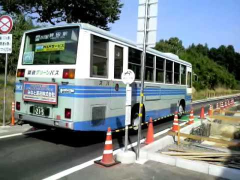 茨城空港連絡バス・かしてつバス...