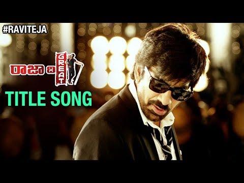 Raja The Great Movie Songs | Raja The Great Title Song Trailer | Ravi Teja | Mehreen | Anil Ravipudi