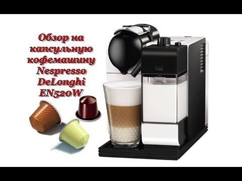 Купить аксессуар nescafe dolce gusto cappuccino в интернет-магазине эльдорадо с доставкой и гарантией. Ознакомиться с ценами, отзывами владельцев, фотографиями, техническими характеристиками и подробным описанием аксессуара nescafe dolce gusto cappuccino.