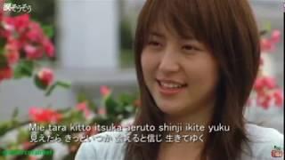 Nada Sousou   涙そうそう 《歌詞付き   with Lyrics》   Rimi Natsukawa   夏川りみ   YouTube