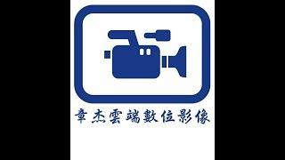 106年全國運動會柔道 DAY1
