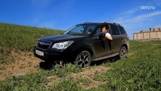 Subaru Forester Тест-драйв.Anton Avtoman.