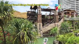 芭堤雅水上樂園式酒店Centara Grand Mirage Beach Resort ...