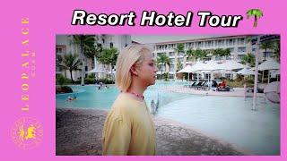 グアムで宿泊した神ホテルを紹介〜