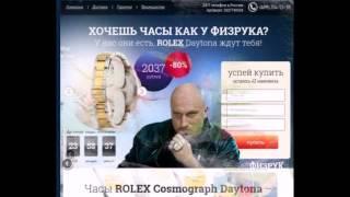 Создание веб сайтов под ключ(, 2014-10-27T01:00:36.000Z)
