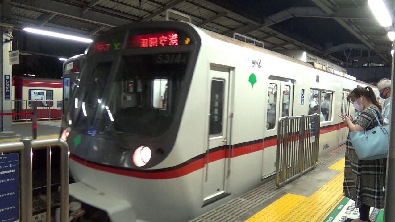 [1日目] 品川発 5314- 55T ✈急行 羽田空港行