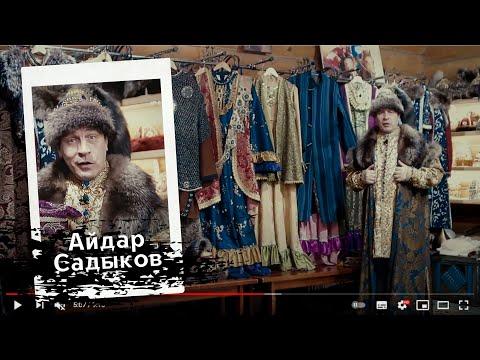 Татарский костюм 16 - 19 веков. #казань #kazan #блог #история #мастерагостеприимства #россияудивляет