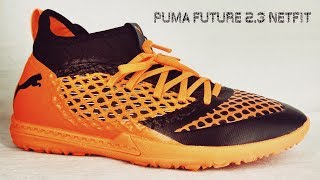 Огляд на бутси Puma Future 2.3 Netfit