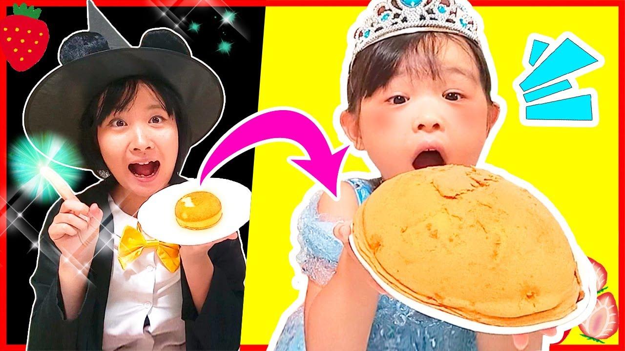【寸劇】大食いシンデレラはおやつがいっぱい食べたい! 魔法使いミッキーに超巨大カスタードケーキを出してもらおう♡ おままごと プリンセス ハロウィン 4歳