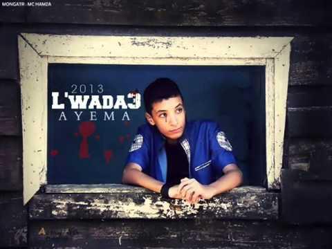 M'Càfoy - 2013 ( Lwada3 Ayema ) قصة حزين... [ Peace Love ]