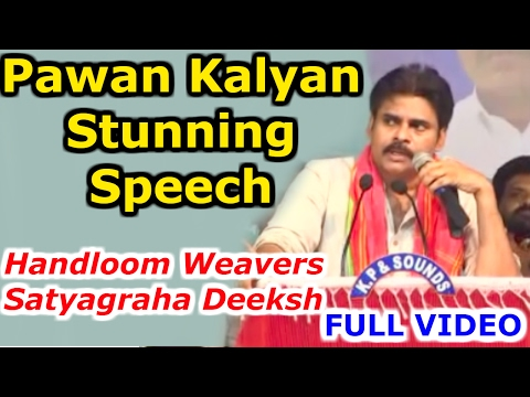 Pawan Kalyan Stunning Speech at Handloom Weavers Satyagraha Deeksha | Guntur | Full Video | HMTV