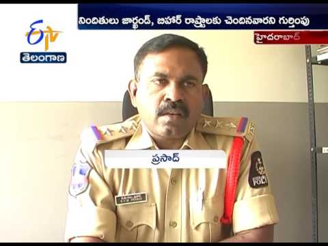 Police Busted Debit Card Credit & Card Fraud Gang in Hyderabad