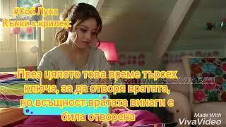 """Какво ще се случи във финала на """"Soy Luna 3"""" + БГ Превод #СойЛунаЗавинаги ????????????????"""