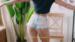 Смотреть клип Хлеб - Airpods