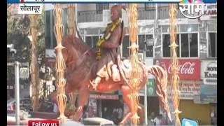 Shaharnama: Muslim people wears garland on Shivaji Maharaj's Monument at Solapur