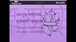 Vakratunda Mahakaya with english meaning and translation