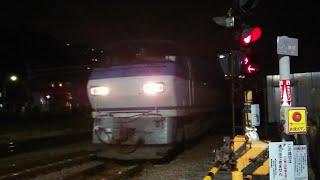 【EF66 100番台】 EF66-116牽引 貨物列車 1085レ 2018年1月7日