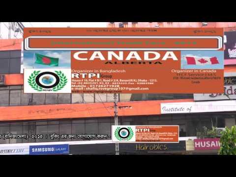 canada trade fare 1 tvc