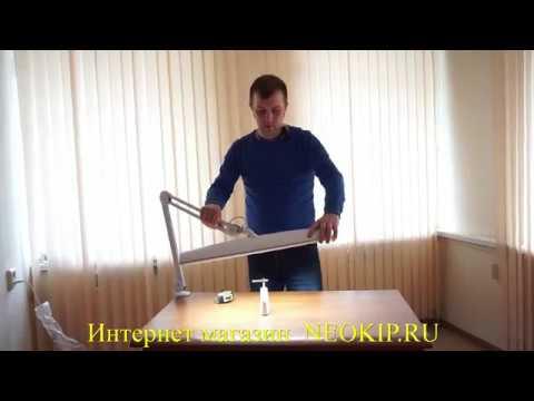 Ремонт Драйвера Светодиодного Светильника - YouTube