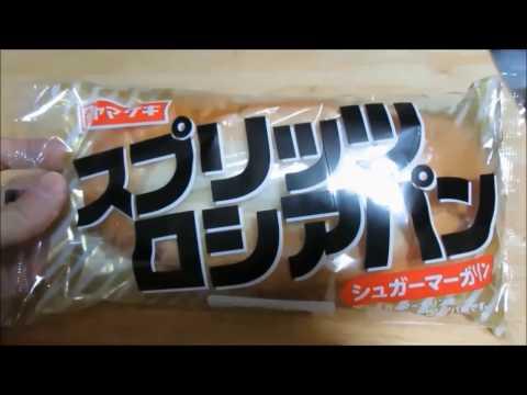 'НИЧИРО'- 42 Японская