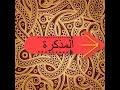 مذكرة الأستاذ جمال شعبان فى الجبر للصف الثالث الاعدادى