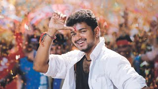Vaada Vaada Thozha | Motivation Song | Whatsapp Status Tamil Video