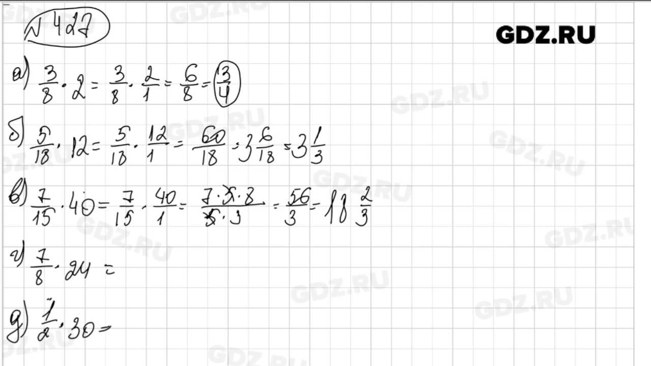 Гдз решебник по математике 6 класс виленкин жохов чесноков шварцбурд упражнение 872 д