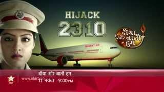 Diya Aur Baati Hum Will Sandhya save Bhabho and Sooraj?