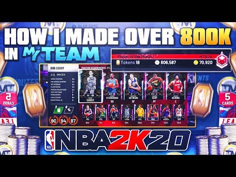HOW I MADE OVER 800K MT IN NBA 2k20 MyTEAM! USE THESE TIPS TO MAKE MT!