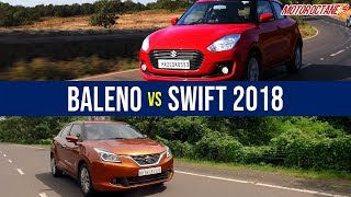 Maruti Baleno 2018 vs Maruti Swift 2018 comparison | Hindi | MotorOctane