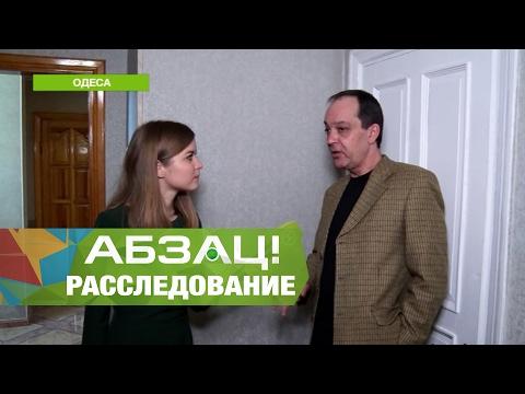 Киев, Львов или