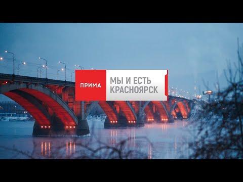 Вечерний канал «Прима» - 30.03.2020