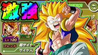【ドッカンバトル】極限したゴテンクス3の鬼のようなパワーやばい!【Dragon Ball Z Dokkan Battle】
