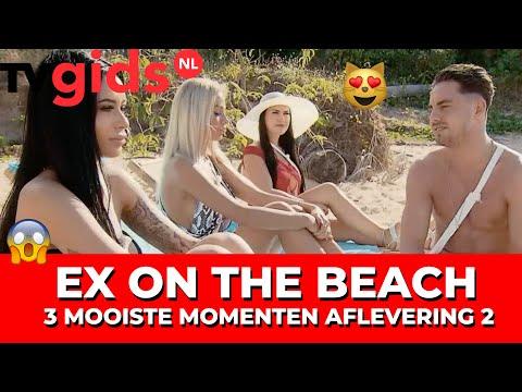 Ex on the Beach - Afl. 2: Renan vs. Esmee bestuurt de quad + de eerste exen spoelen aan... (Elias!)