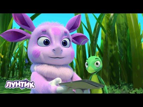 Лунтик   Стихи 📕 Сборник мультфильмов для детей