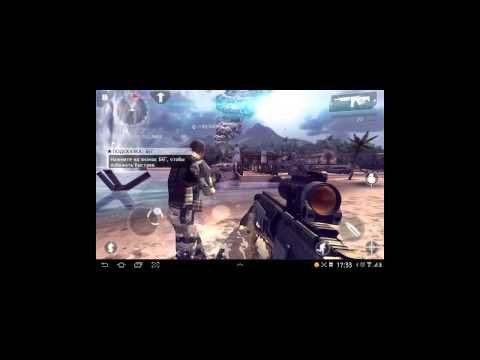 Как установить Modern Combat 4 на андроид (+кеш)